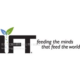 供应2018美国IFT添加剂展