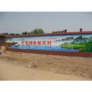 供应宜春靖安 万载 铜鼓上高宜丰奉新学校校园文化墙彩绘手绘涂鸦壁画供应