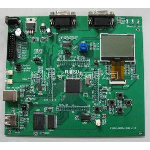 供应富士通Cortex-M3 Easy Kit开发板_