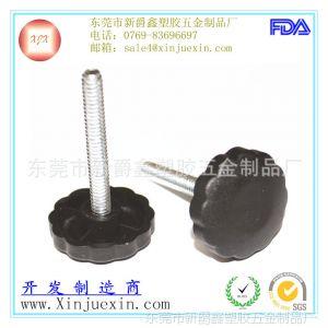 供应33mm梅花头-m6牙调节手柄 塑料手柄旋钮 家具配件塑料手柄 手柄