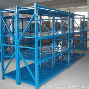 供应河源层板式货架,茂名四层货架,深圳货架生产商,货架厂家