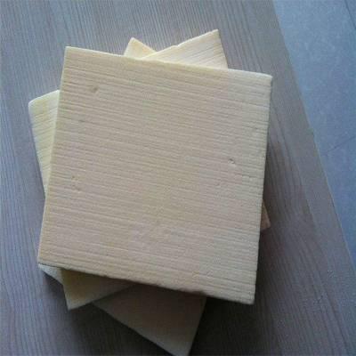 供应真金板价格 真金板批发 真金板生产厂家
