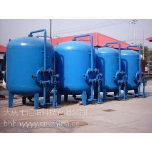 供应大庆地下水处理设备