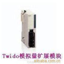 供应4路电阻输入 4--20mA模拟量扩展模块TM2AMI4LT  施耐德PLC