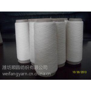 厂家直销现货气流纺涤棉纱21s16s14s12s10s7s6sTC纱涤棉纱/TC纱