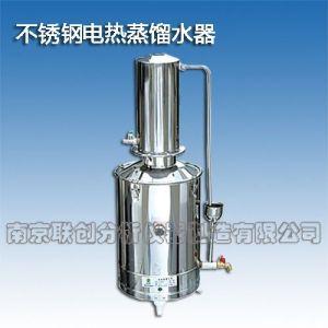 供应不锈钢电热蒸馏水器