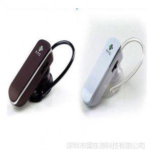 供应HTC蓝牙耳机批发可OEM定制logo苹果小米蓝牙立体声耳机厂家直销