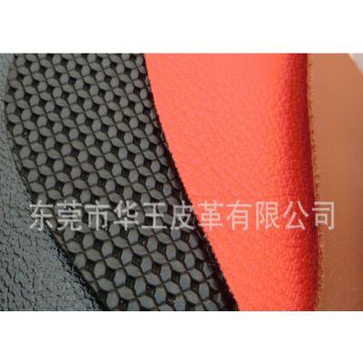 供应供应小格子纹PVC 海草纹PVC 格子皮革 特殊纹路PVC 人造革