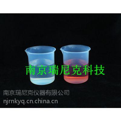 供应FEP烧杯 聚全氟乙丙稀烧杯 F46烧杯