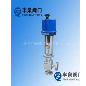 供应ZDLS电子式电动角形高压调节阀,气动调节阀,调节阀厂家,调节阀规格