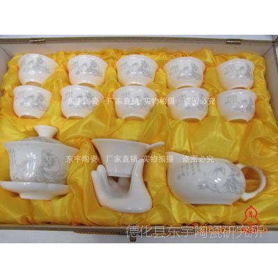 厂家直销14头高档陶瓷茶具 功夫茶具普洱 灰茶圣茶具套装