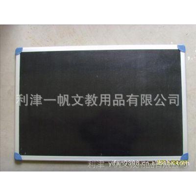 供应多功能磁性写字板
