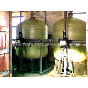 供应全自动软水器 钠离子交换器 全自动软水机