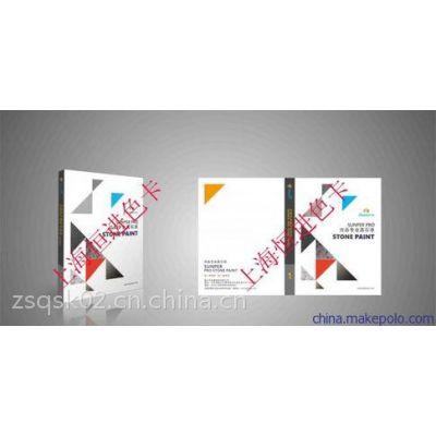 色卡封面设计 色卡封面 设计师色卡 平面设计色卡 木门色卡设计