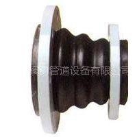 重庆耐辐射性橡胶接头重庆可曲挠单球体橡胶软接头重庆橡胶避震喉