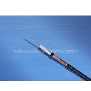 供应讯道AXD安防监控线视频控制线视频线 SYV-75-3-I(BC64编)
