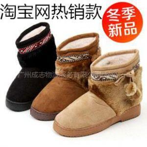 供应韩版毛绒球平跟雪地靴 内里保暖羊毛 冬日不怕寒冷