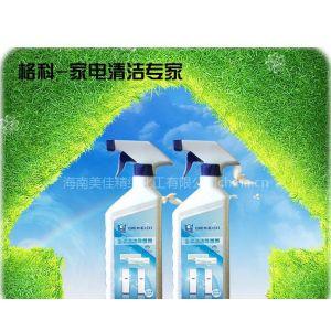 供应赶快行动空调清洗市场商机无限   加盟空调清洗