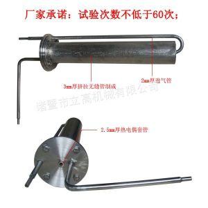 东晶焦炭反应器-块焦反应器(反应60次以上)