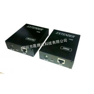 供应厂家直销DVI数字延长器/专业生产延长器/网线延长器/高清延长器