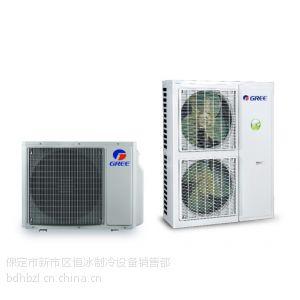 供应保定格力家庭中央空调