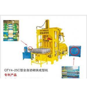 供应QTY4-15型全自动砌块成型免烧砖机