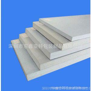 厂家低价供应灰白色PEF板材、PEF保温棉贴铝箔