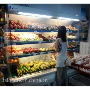 供应长沙热销蔬菜水果展示柜 保鲜冷藏柜 超市陈列水果柜 冷藏展示柜