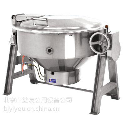 供应沈阳酒店厨房设备 燃气炒锅生产厂家 国内知名品牌