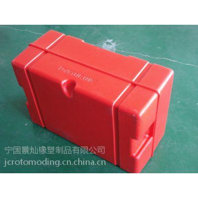 各种滚塑包装箱塑料箱OEM ODM