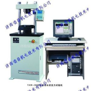 供应微机控制全自动水泥压力试验机YAW-300D
