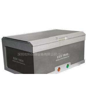 供应ROHS环保检测仪器维修