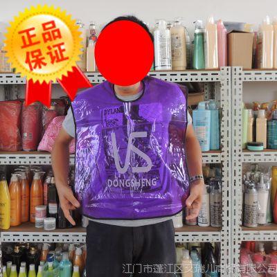 高级披肩染发洗发烫发焗油工具发廊家用剪发防水围布批发