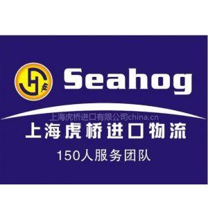 供应塑胶挤出机上海进口