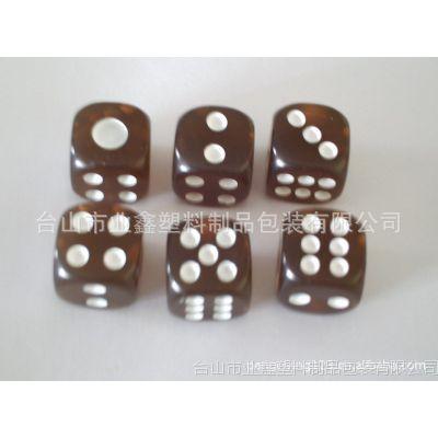 供应骰子、环保骰子、亚克力骰子、16mm骰子,咖啡色骰子