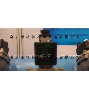供应TURBO AC/DC24V电磁线圈(感应器)南京康派特