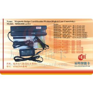 供应MSR2070U 低抗全三轨磁条读写器 USB接口 黑色 写磁机