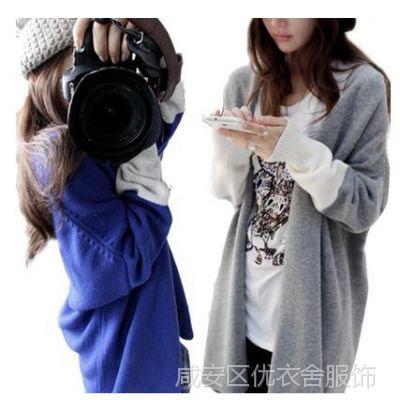 厂家直销#韩版秋款兔毛线拼色长袖开衫长款毛衣女宽松 休闲