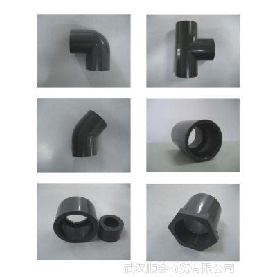 华宇UPVC管件   异径三通  DN20mm-DN315 mm  规格齐全量大从优