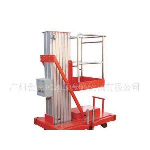 供应广西铝合金升降机 铝合金式升降机