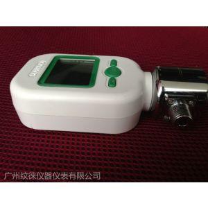 供应广东广州流量计/氮气质量流量计/氧气/二氧化碳/氢气/空气/氯气/氯气/氡气流量计
