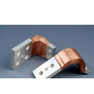 供应铜带软连接
