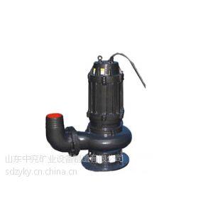 供应潜水排污泵 WQ型无堵塞潜水排污泵批发