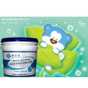 供应防水材料有哪些品牌?防水涂料哪个品牌好—欧比克渗透结晶防水浆料