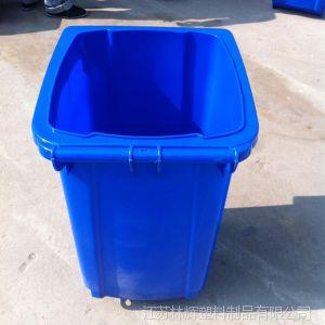 供应【林辉】昆山100L垃圾桶  540*490*800  小区环卫垃圾桶 厂家直销
