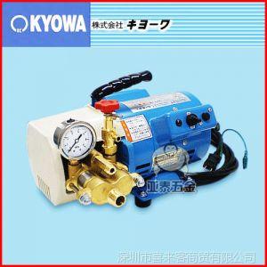 汽油机高压清洗机小型_【日本KYOWA共和KYC-40A小型电动高压清洗泵 家用清洗机 高华高压 ...