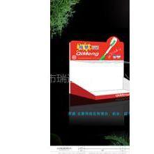 供应潮阳、汕头、澄海、广州、深圳台面牙刷架、定制牙刷展架、牙刷货架、牙刷形象架