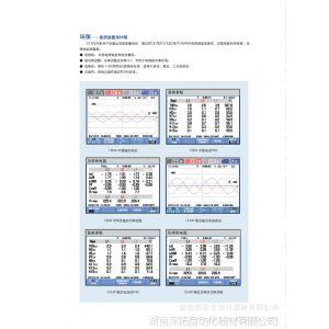 供应深拓ST.RG/E系列电梯能量回馈装置 用于保护变频器