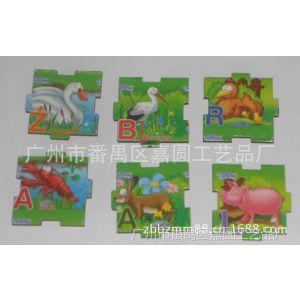 【拼图批发】拼图厂家经销供应益智玩具磁性字母拼图