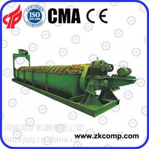 供应高性能物料脱水,脱介,脱泥和干湿分级设备-螺旋分级机